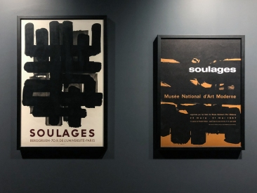 14 Exhibition posters