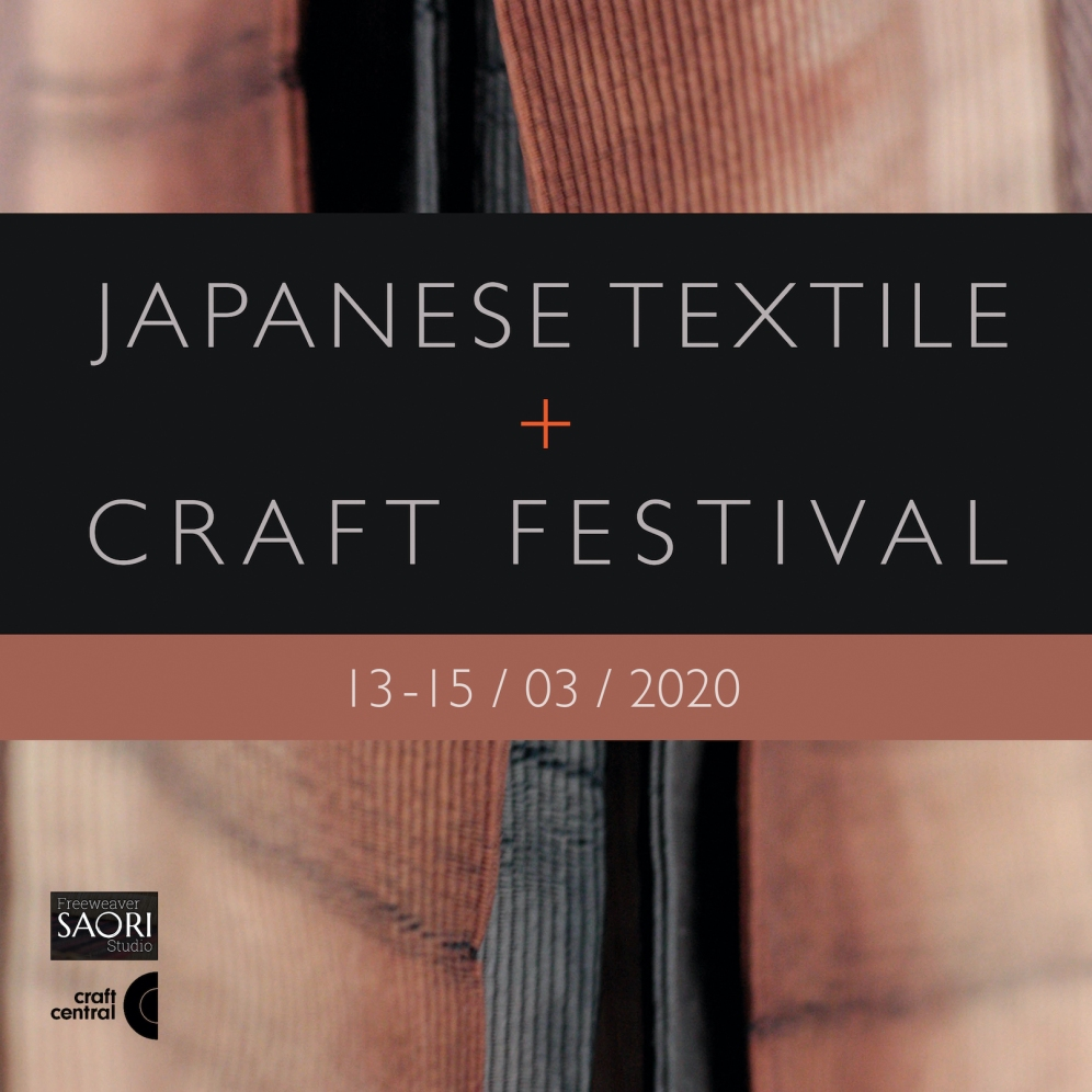 Japan Catalogue Cover RGB Small